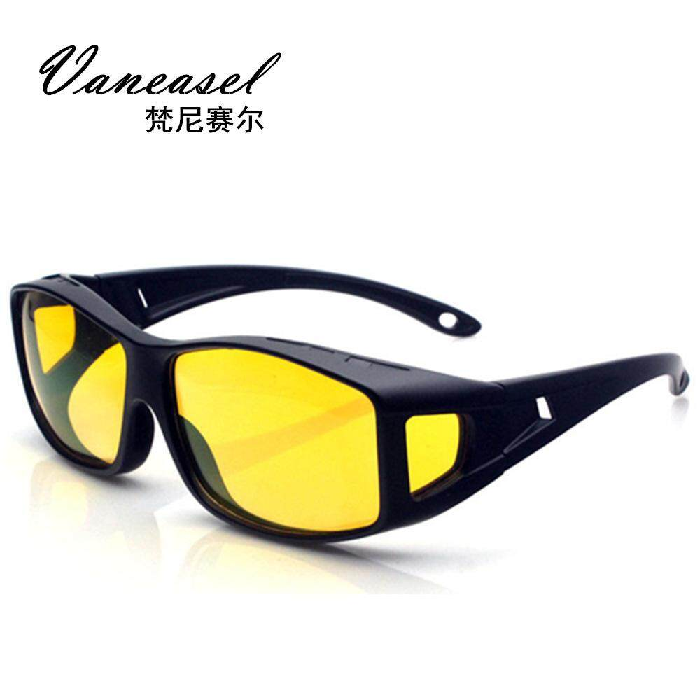 11591c847a8 Vaneasel Brand New men and women night vision sets of mirror sunglasses  sports mirrors vibrato explosions