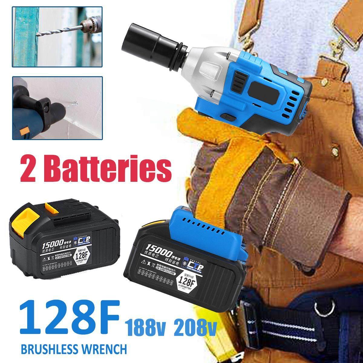 B128F Brushless Cordless Impact Wrench 1/2 Socket Tool With 15000mAh