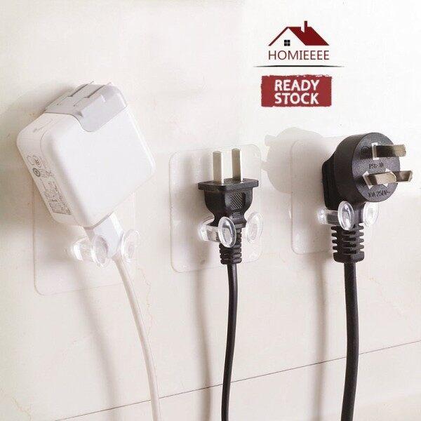Plug Holder Wall Mount🔥Ready Stock🔥Socket Transparent Adhesive Hook Multipurpose Cable USB Storage 无痕透明插头挂