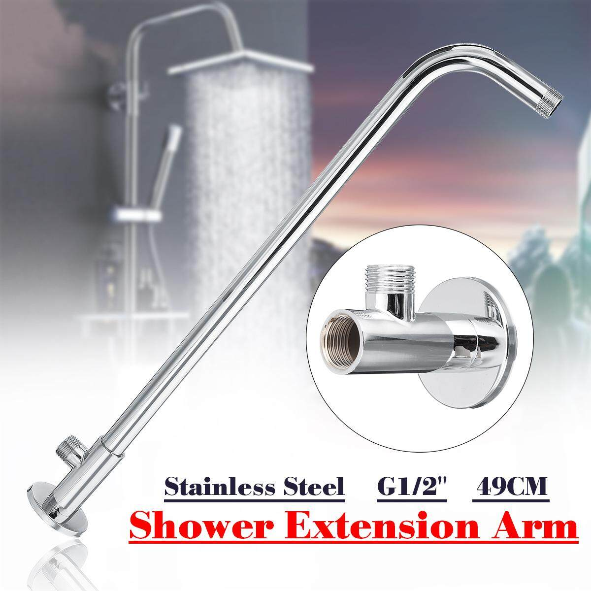 Stainless Steel Wall Shower Head Extension Pipe Long Arm Mounted Bathroom+base By Paidbang.