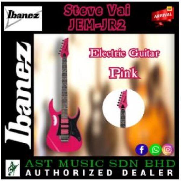Ibanez Steve Vai JEMJR2 Electric Guitar - Pink Malaysia