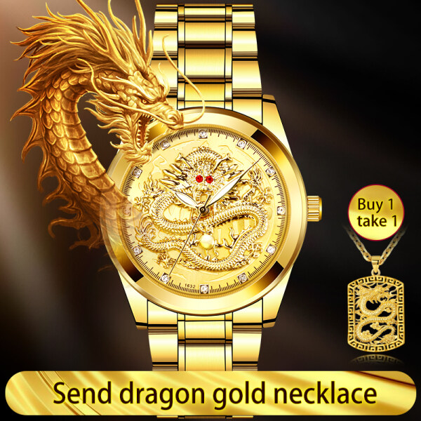 [Buy 1 take 1 FREE GIFT] OPK Hot on sale G Shock Watch for men Original 2021 Sale 18K Gold Hollow Carved Fashionable Necklace for Men Malaysia