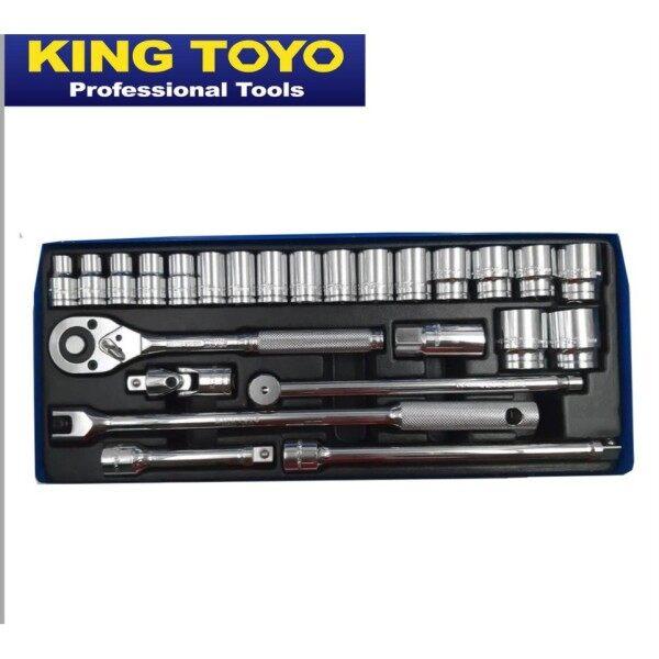 KingToyo Socket Wrench Set KT-4025S (KTBS-25) 6pt ID33029