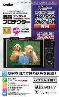Bộ Phim Bảo Vệ Màn Hình LCD Kenko, Thiết Bị Bảo Vệ Màn Hình LCD SONY Cyber-shot HX90V WX500 Cho KLP-SCSHX90V thumbnail