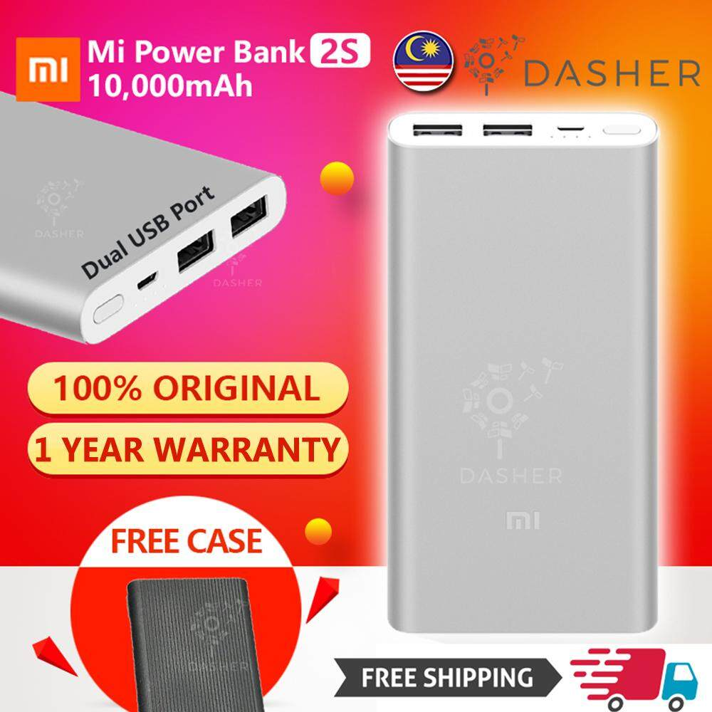 [FREE Case] Xiaomi Powerbank 2S 10000mAh 2018 New Dual USB Output - Power  Bank Portable Charger + Silicon Case (PLM09ZM)