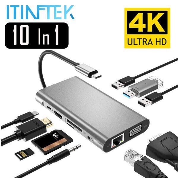 10 in 1 USB Type C Hub Type-C To HDMI 4K VGA Adapter RJ45 Lan Ethernet SD TF USB-C 3.0 Typec 3.5mm Jack Audio Video for MacBook Pro OTG