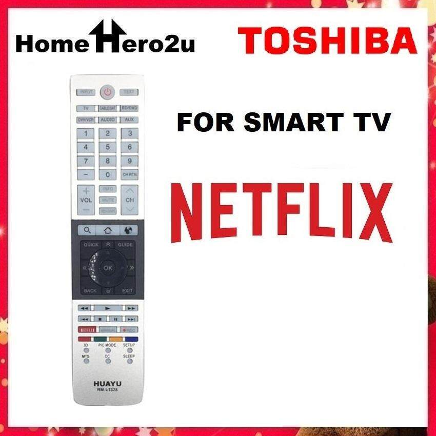 Remote Controllers for the Best Prices in Malaysia