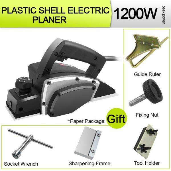 ZHIPU  1200W/1500WHousehold Multifunctional Electric Wood Planer Peak Power Professional Power Tools Professional Power Tools