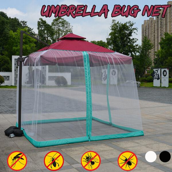 300x300x230cm Outdoor Umbrella Cover Mosquito Netting Screen For Patio Table Umbrella Garden Deck Furniture Zippered Mesh Enclosure Cover