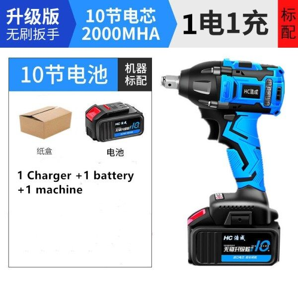 588vf 48800mah high torque brushless Multi-function wrench electric impact wrench cordless lithium battery LED drive tool for car tire nut