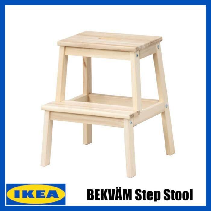 IKEA BEKVÄM BEKVAM Wood 2 Steps Stepladder Stool Step Stool