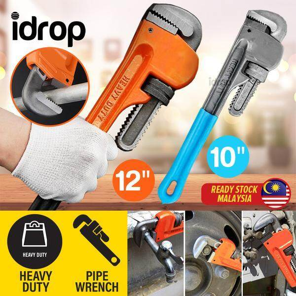 idrop [ 10 / 12 ] Heavy Duty Forged Pipe Screw Plier Wrench Clamp / Sepana Paip / 锻打管子钳