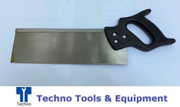 [OEM] 12 300mm Backsaw Tenon Hand Saw
