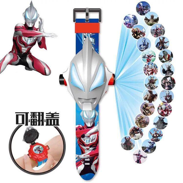 Tng Store Ultraman 咸蛋超人 3D Projector Watch Malaysia