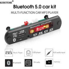 KEBETEME Mạch giải mã Bluetooth 5.0 công suất 5V-12V hỗ trợ truyền âm thanh MP3, WMA, cổng cắm USB, thẻ nhớ TF, đài FM, loa phát âm thanh màu xanh có kèm điều khiển từ xa – INTL
