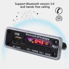 Xin®Loa xe hơi FM Radio Security thẻ kỹ thuật số không dây Bluetooth Mô-đun giải mã MP3