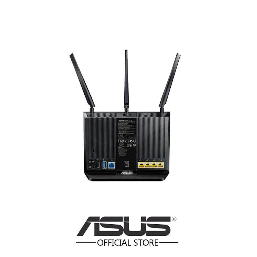 ASUS RT-AC68U Dual-Band ADSL/VDSL Gigabit Wi-Fi AC1900 Modem Router –  space-saving 2-in-1 device