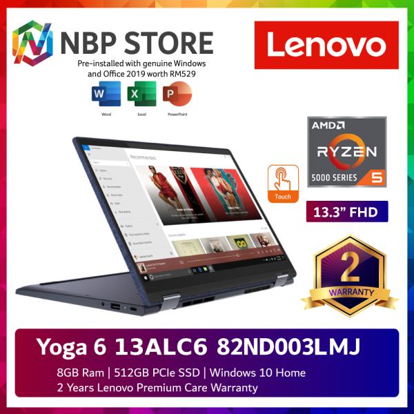 Lenovo Yoga 6 13ALC6 82ND003LMJ 13.3 FHD Touch Laptop Abyss Blue ( Ryzen 5 5500U, 8GB, 512GB SSD, ATI, W10, HS ) Malaysia