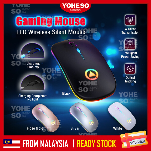 YOHESO Rechargeable LED Backlit Silent Wireless Mouse Mice 2.4Ghz USB Optical Ergonomic Gaming Mouse PC Laptop Computer Malaysia