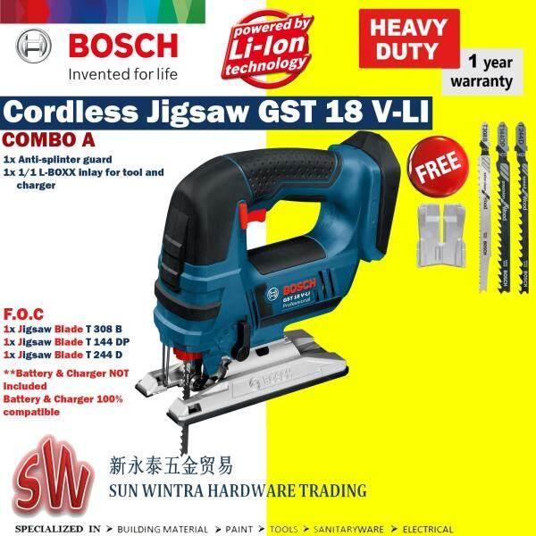 COMBO Bosch GST18V-LI 18V Cordless Jigsaw  Jigsaw Blade  **SOLO or Battery & Charger