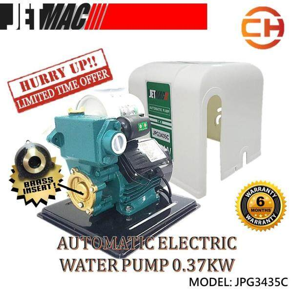 JETMAC AUTOMATIC ELECTRONIC WATER PUMP JPG3435C (0.37KW) With Cover