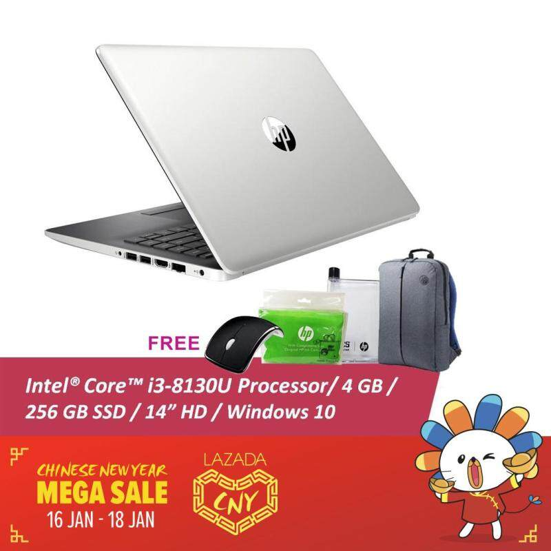 [Exclusive] HP 14-ck0124TU (8th-i3, 4GB, 256GB, Silver) - FREE HP Backpack + Exclusive Memobottle + Foldable Shopping Bag + Wireless Mouse (while stock last) Malaysia