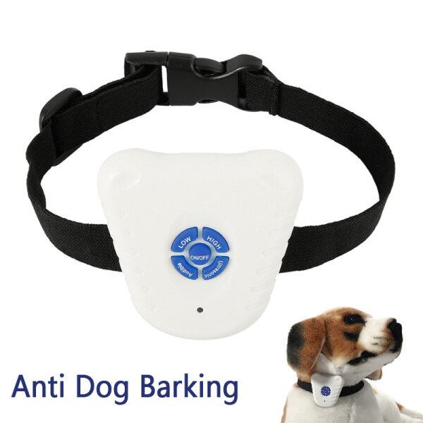 Cổ Chó Dừng Sủa Vòng Cổ Điều Khiển PetTraining Thiết Bị Nút Bấm Điều Chỉnh Chống Sủa Siêu Âm Chó