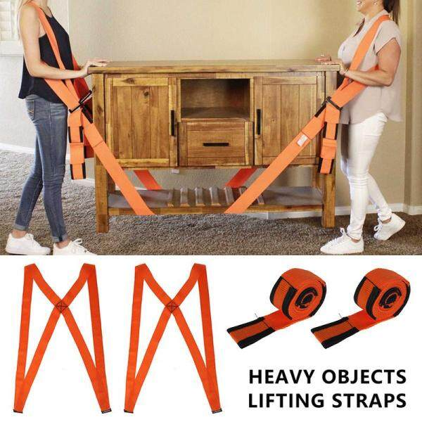 Very Mobile Easy To Use Moving Artifact Double-handling Electrical Furniture Upstairs, Labor-saving Handling Belt Double-handling Strap Moving Belt