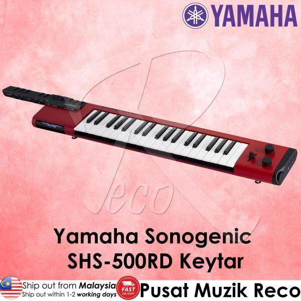 【SPECIAL OFFER】 Yamaha SHS-500RD Sonogenic Keytar Keyboard Guitar - Red (SHS500) Malaysia