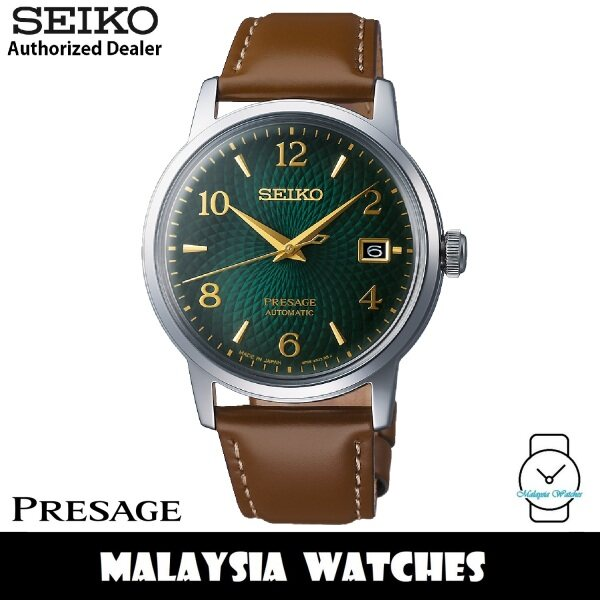 Seiko Presage SRPE45J1 Cocktail Time Mojito Made in Japan Quartz Green Dial Brown Leather Strap Watch SARY167 Malaysia