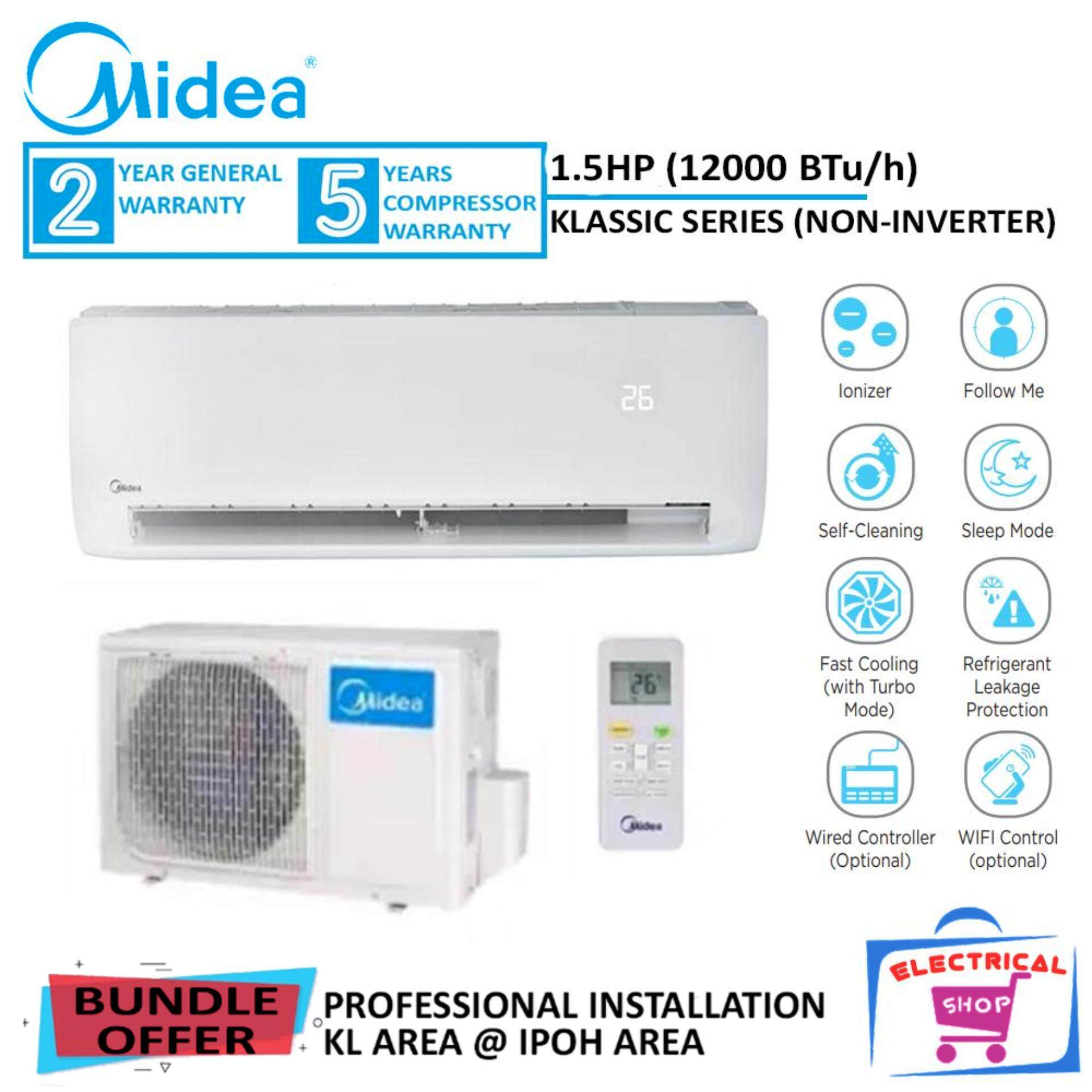 Midea Air Cond MSK412CRN1 1.5HP Air conditioner MSK4-12CRN1
