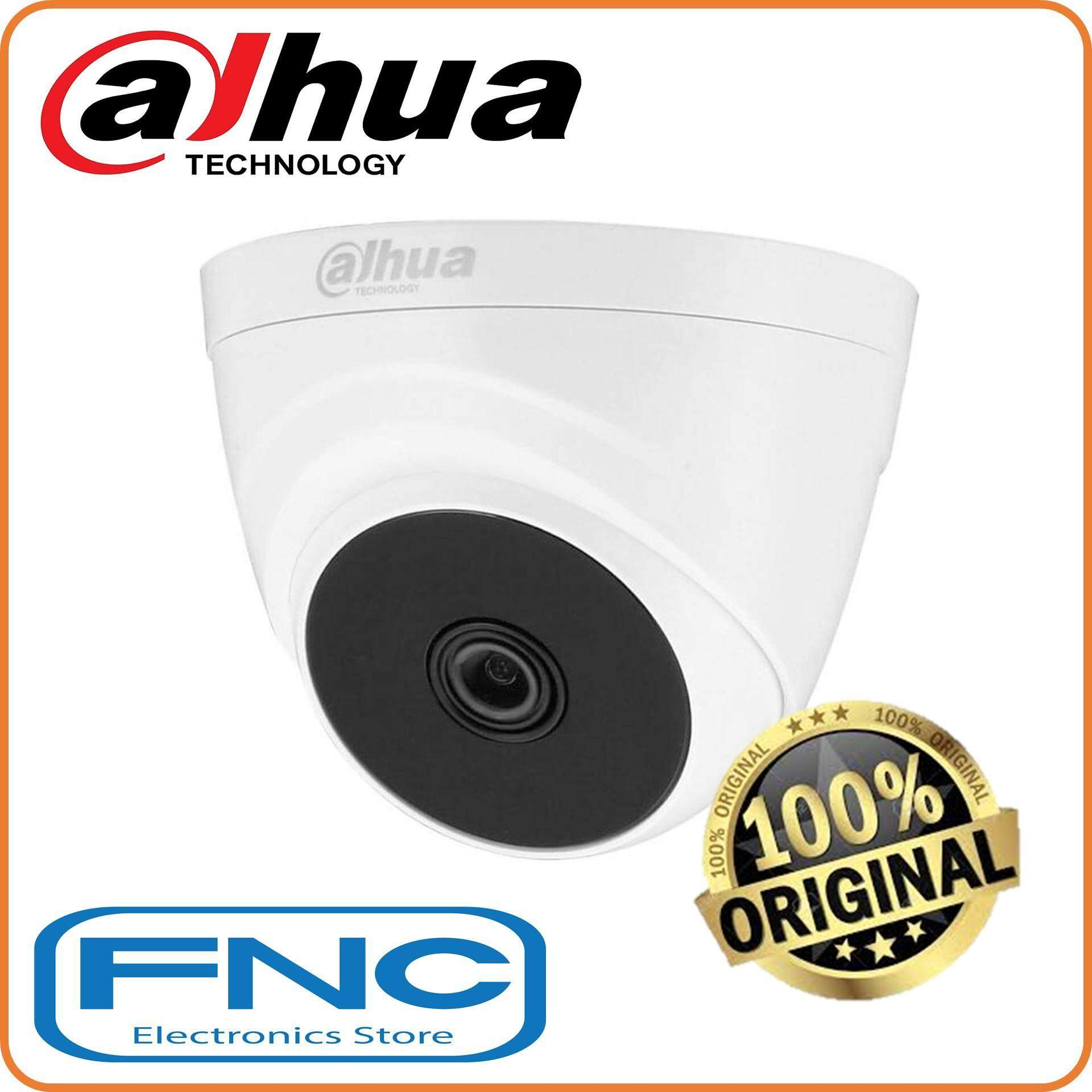 Dahua HAC-T1A21 Analog 2MP 1080P HDCVI IR Eyeball Full HD Dome Camera