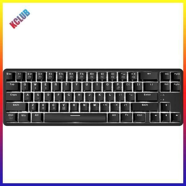 Ajazz K680T 68 Keys USB Wired Bluetooth Backlight Mechanical Game Keyboard Singapore