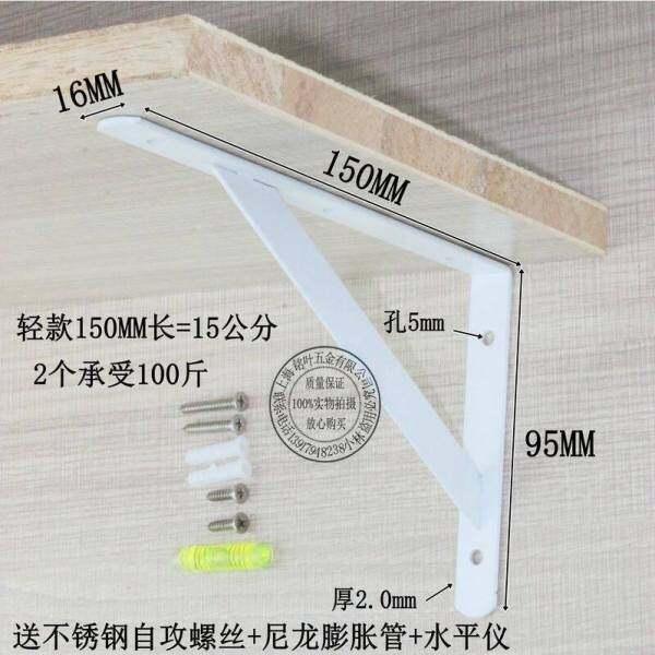 Washbasin Bracket Bracket Single Shelf Board Board Wall Fixed Triangle Support Tray Wall