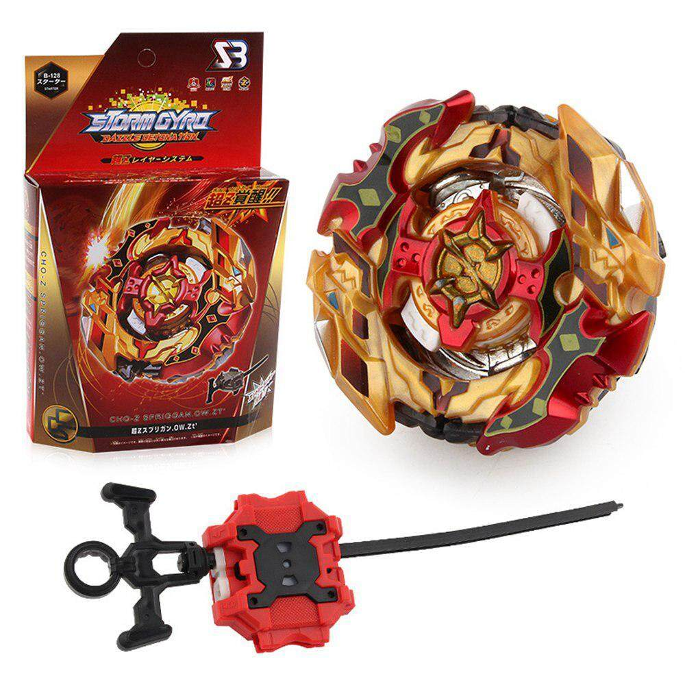 Nicetoempty Spinning Gyroscope Luxury Gyro Set Burst Gyroscopic Beyblade Set With Reverse Transmitter By Nicetoempty.