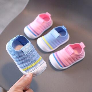 Giày đi bộ đế mềm chống trượt chất liệu dệt kim thời trang loại mới 2021 cho bé trai và bé gái 0-1-2 tuổi tập đi - INTL thumbnail