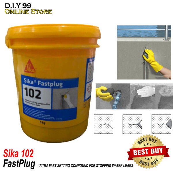 5kg Sika 102 Fast Plug Water Plug Repair Leaking Wall Fast Setting Compound For Stopping Water Leak / Simen Kalis Air