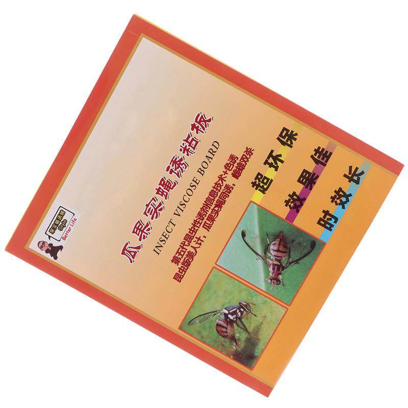 Variety grace 2pcs Yellow Pest Control Strong Flies Traps Bedbugs Sticky Board Catching