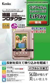 Kenko LCD Bảo Vệ Phim LCD Protector FUJIFULM Instax Mini LiPlay Cho KLP-FLIPLAY thumbnail