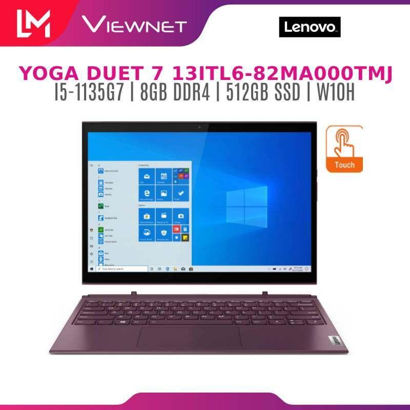 LENOVO YOGA DUET 7 13ITL6 82MA000TMJ 13 WQHD TOUCH LAPTOP ORCHID ( I5-1135G7, 8GB, 512GB SSD, INTEL, W10 ) Malaysia