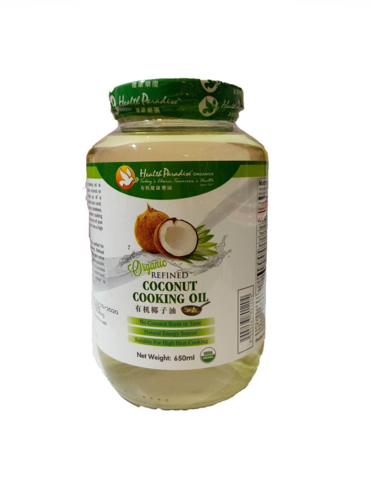 Health Paradise Organic Refined Coconut Cooking Oil 650ML (USDA ORGANIC)