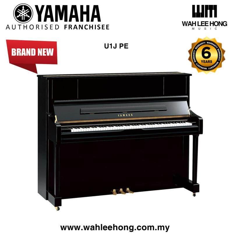 Yamaha Upright Piano U1J PE (U1JPE) Malaysia