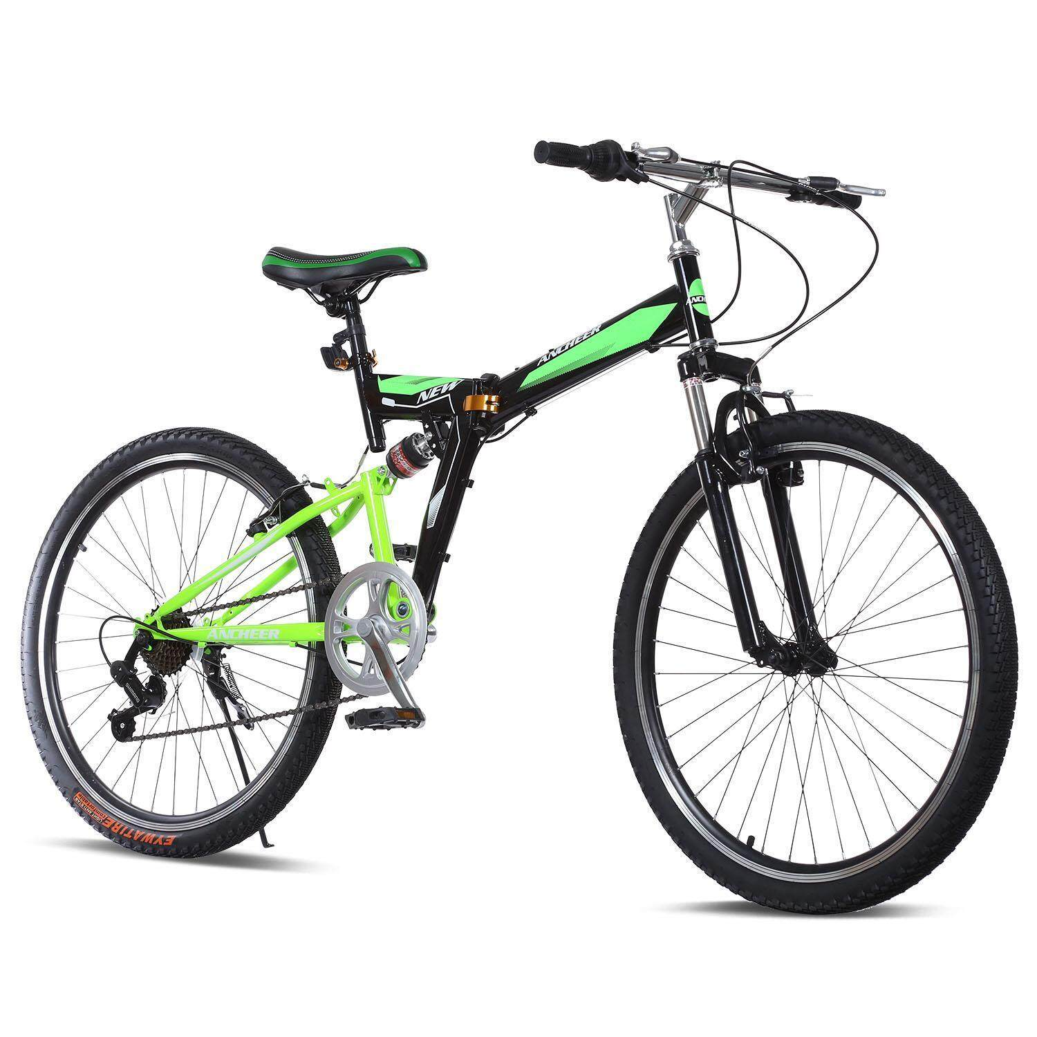 Supercart Ancheer 26-Inch 7 Speed Folding Dual Suspension Mountain Bike By Supercart.
