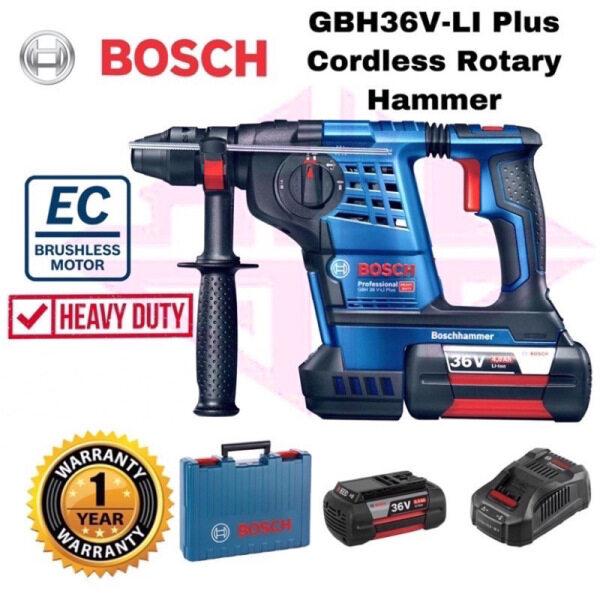 BOSCH GBH 36V-LI PLUS CORDLESS ROTARY HAMMER GBH36V-LI PLUS