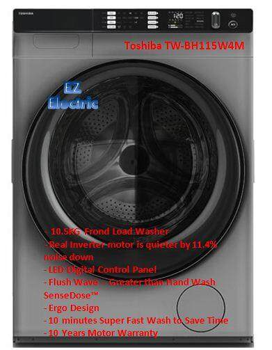Toshiba TW-BH115W4M Front Load REAL Inverter Washer 10.5KG