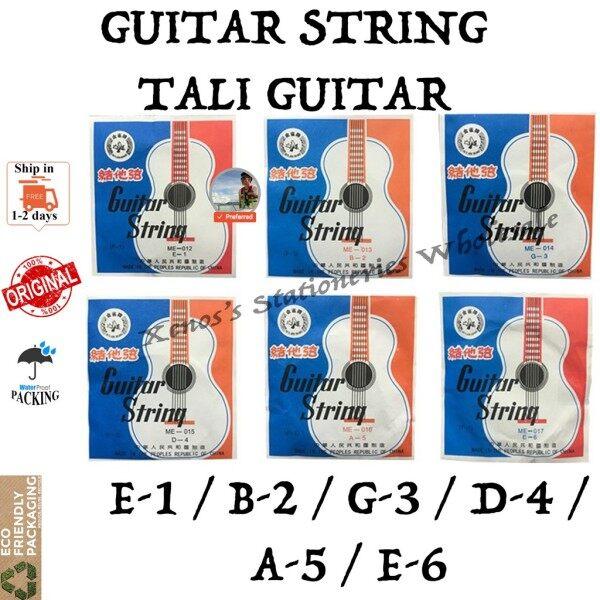 SKYLARK GUITAR STRINGCLASSIC GUITAR STRING ACOUSTIC GUITAR STRING KAPOK GUITAR STRING FULL SET E1 / B2 / G3 / D4 /A5 /E6 Malaysia
