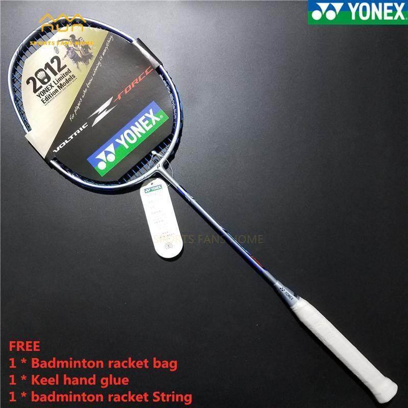 Bảng giá Vợt Yonex Douora 10LCW Cầu Sản Xuất Tại Trung Quốc 26-30lbs