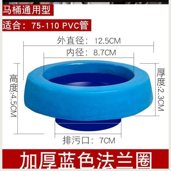 Toilet Flange Seal Ring Deodorant Ring Thickened Toilet Base Drain Universal Accessories Lengthened Silicone Ring Leak-Proof Malaysia