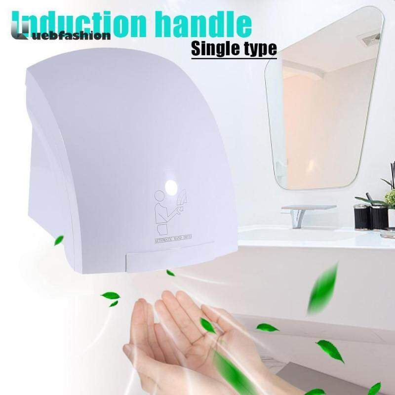 Hand Dryer Wall Mounted Fast Electric Automatic Warm Air Drier Heavy Duty Singapore