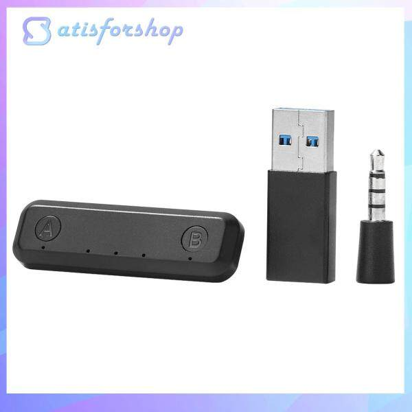 Professional Bluetooth 5.0 Audio Transmitter Long Life with USB C to A Converter for PS4 PC